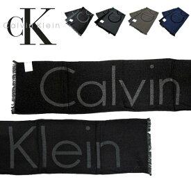 【メール便配送】Calvin Klein カルバンクライン マフラーツイル織 ロゴ スカーフ マフラーWOVEN TWILL LOGO SCARF 【無料ラッピングサービス】