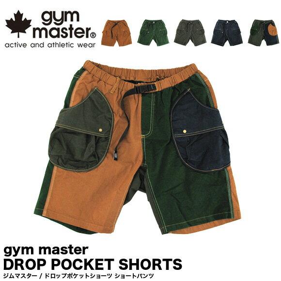【送料無料】gym master ジムマスター ドロップポケットショーツ G957374 DROP POCKET SHORTS