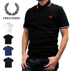 FRED PERRY フレッドペリー ポロシャツM12 ツインチップ フレッドペリー 半袖ポロシャツTWIN TIPPED FRED PERRY SHIRT 【メール便不可・メンズ】