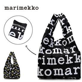 【メール便配送】マリメッコ エコバッグ marimekko ECOBAG 48852 48854 スマートバッグ ピエニ ウニッコ マリロゴ Pieni Unikko Marilogo
