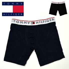 【メール便配送】トミーヒルフィガー ボクサーパンツ TOMMY HILFIGER BOXER BRIEF 大きいサイズ XL XXL 下着 前あき