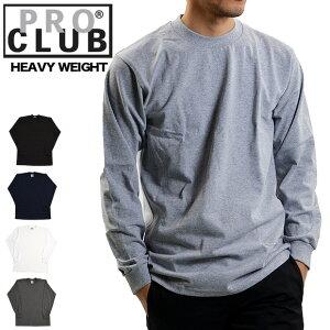 【メール便配送】プロクラブ ロンT クルーネック ヘビーウェイト 大きいサイズ PRO CLUB 長袖 Tシャツ