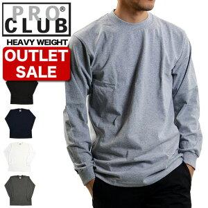 【アウトレット M】【メール便配送】プロクラブ ロンT クルーネック ヘビーウェイト 大きいサイズ PRO CLUB 長袖 Tシャツ