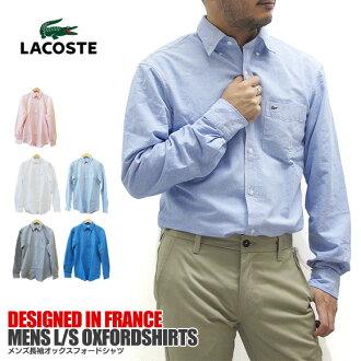 LACOSTE拉科斯特衬衫CH3100牛津衬衫长袖子按钮降低衬衫MENS L/S OXFORD SHIRT 02P05Nov16