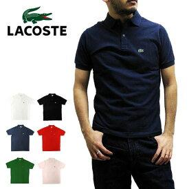 ラコステ LACOSTE ポロシャツ L1812 鹿の子 ボーイズ PJ2909-51 メール便対応