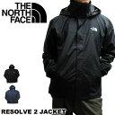 THE NORTH FACE ノースフェイス NF0A2VD5 リザルブ2ジャケット リゾルブ2ジャケット ナイロンジャケット マウンテンパ…