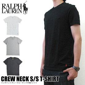 【メール便配送】ラルフローレン Tシャツ POLO RALPH LAUREN RL65 クルーネック 半袖 丸首 無地 綿100%