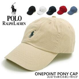 POLO RALPH LAUREN ポロ・ラルフローレン 帽子 65164 ワンポイント ポニー キャップ 帽子 メンズ One Point Cap ローキャップラルフ アメカジ