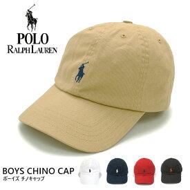 【メール便配送】POLO Ralph Lauren ラルフローレン キャップ 帽子154561 552489 【ボーイズ】 チノキャップ BOYS CHINO CAP ローキャップ