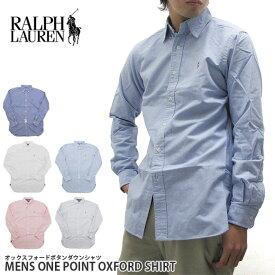 POLO RALPH LAUREN ポロ・ラルフローレン オックスフォードシャツ ボタンダウンシャツ 長袖 ONE POINT OXFORD BD SHIRT ホワイト 無地 ストライプ ギンガムチェック フォーマル ビジネス カジュアル