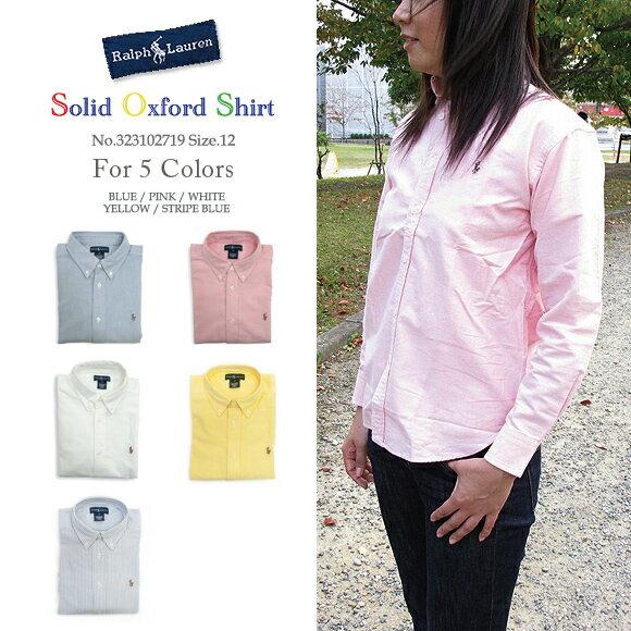 POLO RALPH LAUREN Boy's Oxford Shirt【ポロ・ラルフローレン】 オックスフォード ボタンダウンシャツ ボーイズ【メール便不可・レディース】 【MA03】