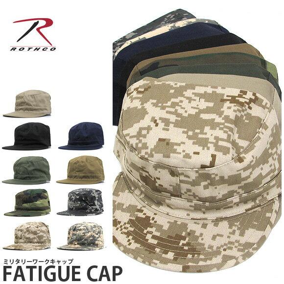 ロスコ ワークキャップ ROTHCO 帽子 ミリタリーキャップ 帽子 FATIGUE CAPS カジュアル アメカジ ミリタリー 男性用 女性用 メンズ レディース メール便不可