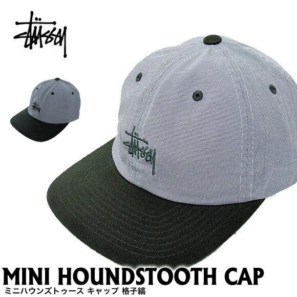 ステューシー STUSSY キャップ131675 ミニハウンズトゥース キャップ 格子縞 MINI HOUNDSTOOTH CAP 【MA03】