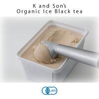 オーガニックアイスクリームお徳用【10個セット】/1,000mL/KandSon's