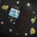 カシェ オーガニック チョコレート シーソルト CACHET 100g / ベルギー チョコ フェアトレード JAS認証 ギフト 海外 …