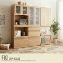 食器棚 Fig 組み合せ 北欧 カスタマイズ キッチンボード ラック チェスト 収納棚 キッチン収納 レンジボード 棚 オー…