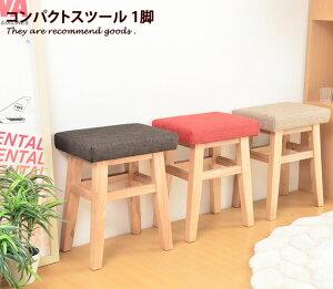 踏み台 スツール 子供 ステップ おしゃれ キッズ デザイン イス コンパクト ダイニング かわいい チェア モダン 木 昇降 Bambiスツール 椅子 玄関 北欧 天然木 木製