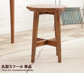 デスクチェア 【単品】 イス チェア 省スペース 椅子 オフィスチェア 天然木 学習椅子 モダン シンプル ワークチェア 木製 ブラウン スリム 北欧 Massimo 丸型 レトロ いす コンパクト カフェ OAチェア ナチュラル
