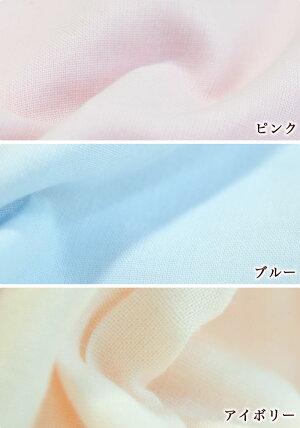 毛布カバーカラーバリエーション