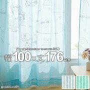 日本製ムーミンカーテンエピック(EPIC)幅100×丈176cmウォッシャブルメーカー直送返品交換・代引不可商品Sheerシアー※1枚入り