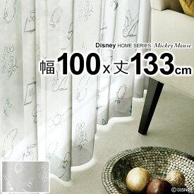 【期間限定ポイント5倍】日本製 ディズニー カーテンミッキー/アクセサリー(MICKEY/Accessory)幅100×丈133cmウォッシャブルメーカー直送返品交換・代引不可商品Disney シアー ※1枚入り