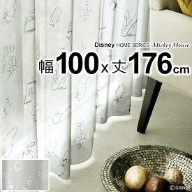 【期間限定ポイント5倍】日本製 ディズニー カーテンミッキー/アクセサリー(MICKEY/Accessory)幅100×丈176cmウォッシャブルメーカー直送返品交換・代引不可商品Disney シアー ※1枚入り