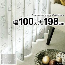 【期間限定ポイント5倍】日本製 ディズニー カーテンミッキー/アクセサリー(MICKEY/Accessory)幅100×丈198cmウォッシャブルメーカー直送返品交換・代引不可商品Disney シアー ※1枚入り