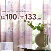 【期間限定ポイント5倍】日本製ディズニーカーテンプリンセス/アクア(PRINCESS/Aqua)幅100×丈133cmウォッシャブルタイプメーカー直送返品交換・代引不可商品Disneyシアー※1枚入り