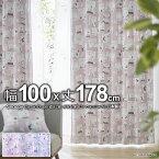 日本製スヌーピーカーテンラブイズワンダフル(LoveisWonderful)幅100×丈178cm遮光カーテン(遮光2級)形状記憶ウォッシャブルメーカー直送返品交換・代引不可商品Drapeドレープ※1枚入り