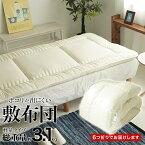 敷布団ウレタン入り軽量タイプシングルサイズ軽い日本製ホコリが出にくい100×210cm無地生成