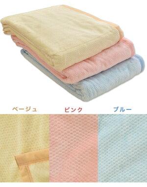 綿毛布カラーバリエーション