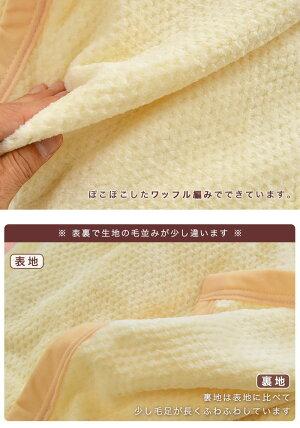 コットンケットはワッフル編みです