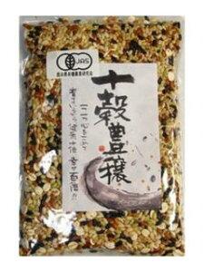 無農薬 無化学肥料 雑穀 国内産 すべて熊本有機十穀ブレンド 250g