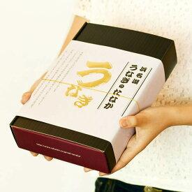 同梱専用 化粧箱ラッピング ギフトや贈り物 プレゼントに うなぎのたなかギフトBOX 96