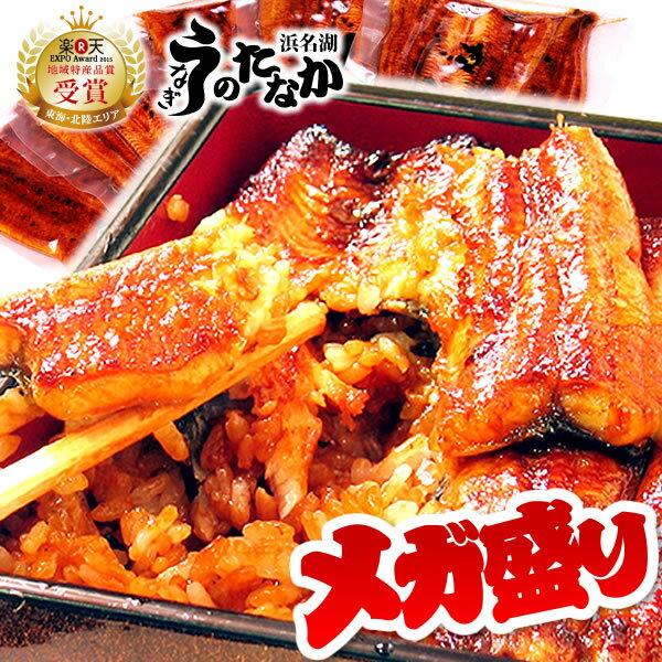お祝い 誕生日 国産 うなぎ蒲焼き ギフト【megamori PON-5 GIFT 静岡 AA】