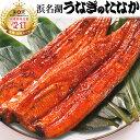 母の日 プレゼント 国産ウナギ 蒲焼き 送料無料!うなぎ長蒲焼き(150〜160g2本)うなぎのたなかお祝いギフト・誕生日…