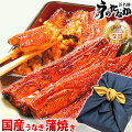 【60代男性】夏バテ防止に!お中元に贈るおいしい鰻ギフトを教えて!【予算10,000円】
