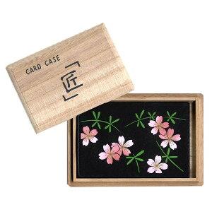 蒔絵 カードケース(名刺入れ) オムレット型 桐箱入 ヤナギサクラ 001-2382(漆器 記念品 お土産 海外向けギフト)