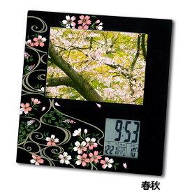 蒔絵 フォト デジタルクロック 春秋 001-2394(漆器 記念品 お土産 海外向けギフト)