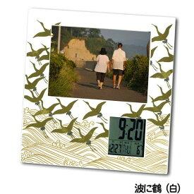蒔絵 フォト デジタルクロック 波に鶴(白) 001-2398(漆器 記念品 お土産 海外向けギフト)