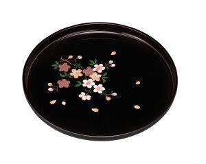 紀州漆器 8.0丸盆 溜 里桜 21243(運び盆 トレー)