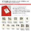 오바마지방에서 만들어지는 칠기리요시미네 일본풍학 23 cm(와카사 젓가락 젖가락 목제 코하마 마이젓가락)