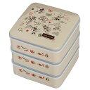 【送料無料】ディズニー ミッキー M&F 3段重箱 001-3386(ミッキーマウス かわいい)(山中漆器の重箱、日本製、国産の重箱、おしゃれ(モダン)な重箱、...