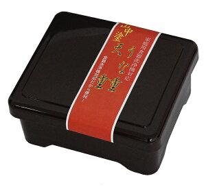 うな重箱 溜 食洗器対応 (うな重箱 うなぎ 土用の丑の日 うな重 容器 弁当箱)
