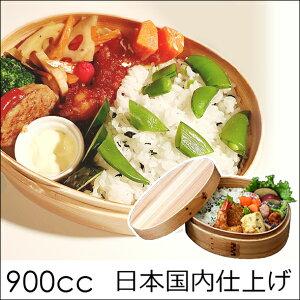 曲げわっぱ小判弁当ウレタン塗(大)/曲げわっぱ/弁当箱