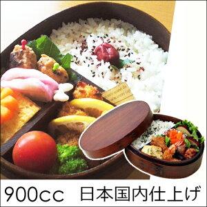 【弁当箱】曲げわっぱ(まげわっぱ)小判弁当うるし塗(大)【送料無料】