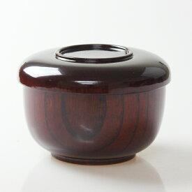 【売り切れ御免・訳あり】木製 フタ付多用椀 丼 木地呂 うるし塗り φ12.8x8.8
