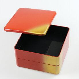 【売り切れ御免・訳あり】越前漆器 6.5寸角二段重箱 朱に金瑞雲(重箱 弁当箱)ヒロセ
