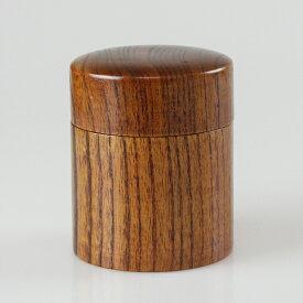 【売り切れ御免 訳ありセール】木製 茶筒(小) 総スリ (茶器)φ7cm
