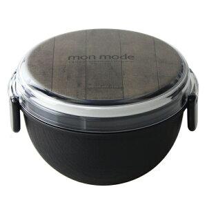お弁当箱 ランチボウル Mon mode ブラック(電子レンジ・食洗機対応)(どんぶり弁当 べんとうばこ 丼弁当) (宮本産業)